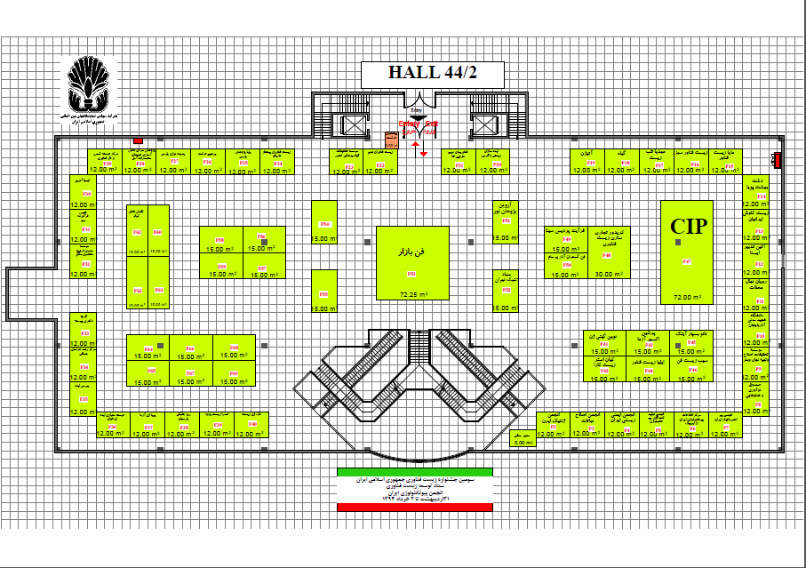 شکل 2 4-پلان طبقه دوم نمایشگاه