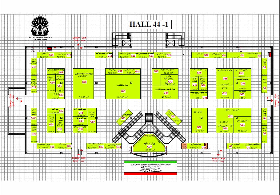 شکل 2 3- پلان طبقه اول نمایشگاه
